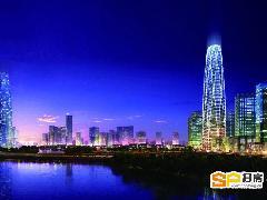 华业新北京中心