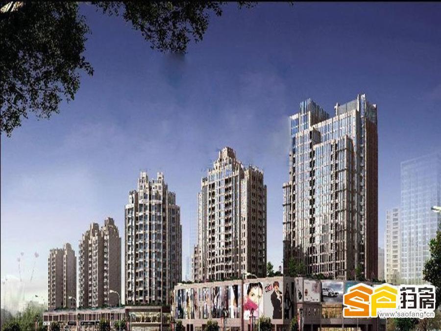 欣荣宏国际商贸城
