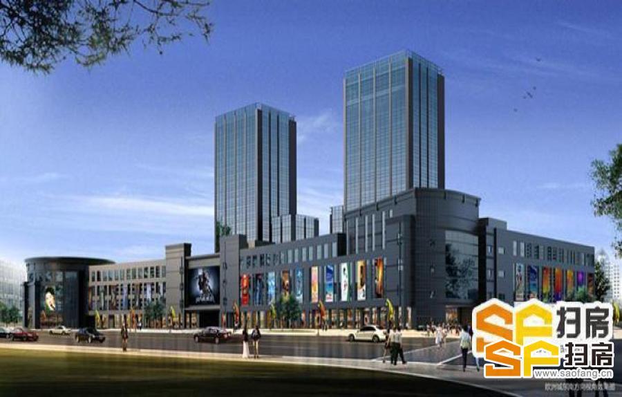 南京欧洲城